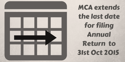 MCA extends the last date