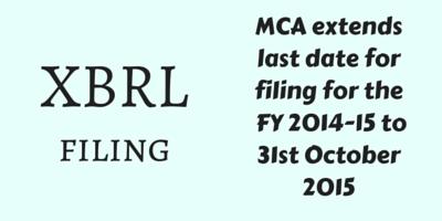 MCA extends last date